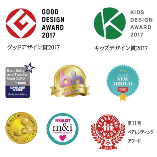 ミアミリーグッドデザイン賞、キッズデザイン賞受賞