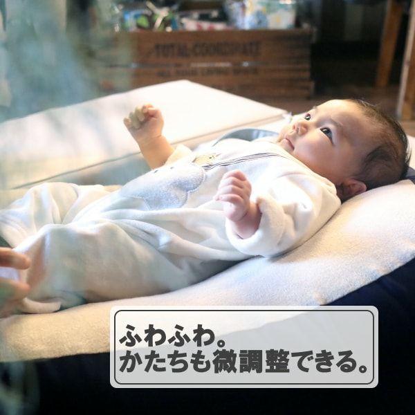 おやすみたまご、寝かしつけ神アイテム