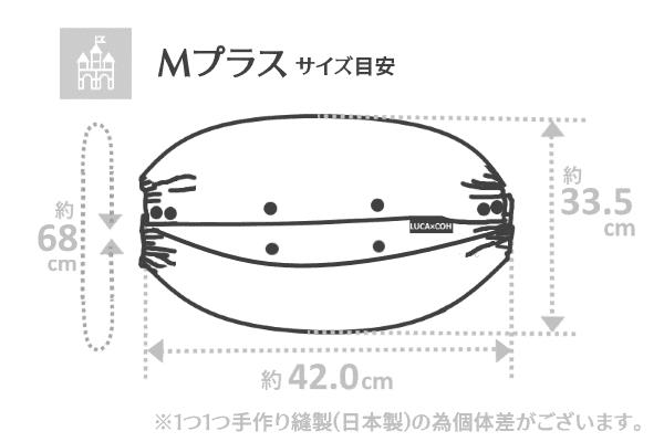 Mプラスサイズ