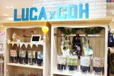 ルカコ取扱販売店舗