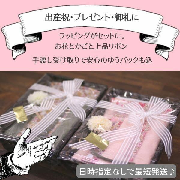 【出産祝・贈答用】おもてなし(お花とかご付き送料込)【M】ダリアパープル「ルカコ」73-0644-11