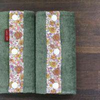 【L】【セット】モダングリーン花柄/抱っこひも収納カバー「ルカコ」89-0441-41