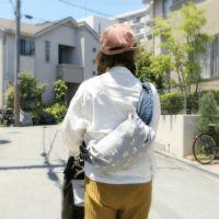 【L】【セット】流行のリボン柄グレー×イエロー/抱っこひも収納カバー「ルカコ」89-0728-11