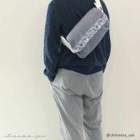 【L】【レイヤー】ダンガリーブルー×ダリアブルー/抱っこひも収納カバー「ルカコ」 88-0957-11