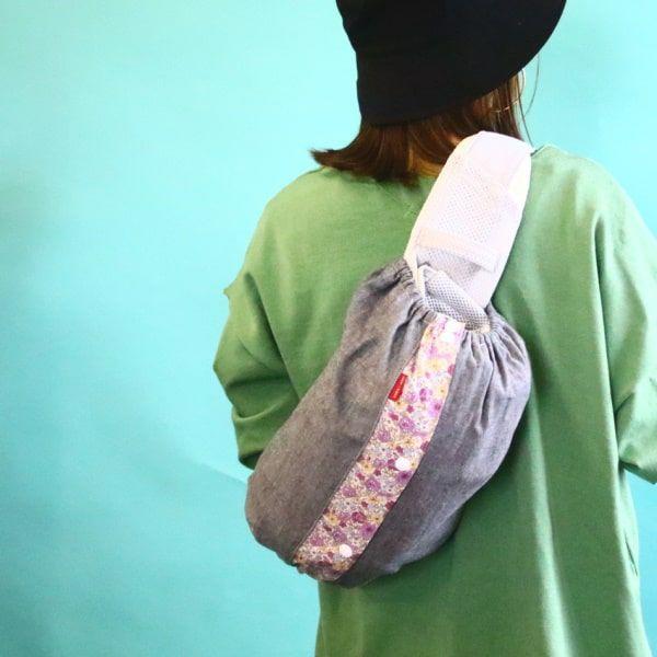 【L】【レイヤー】ダンガリーグレー×ダリアパープル/抱っこひも収納カバー「ルカコ」 88-0958-11
