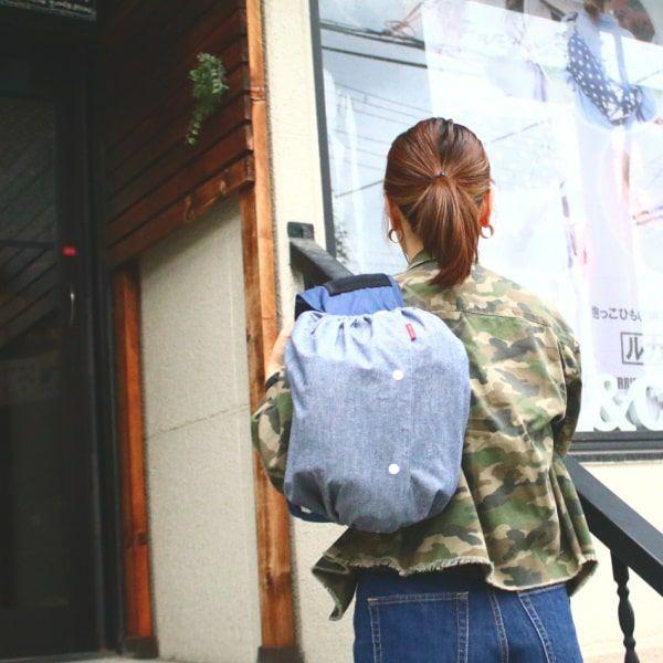 【ヒップシート対応】ダンガリーデニム風グレー/抱っこひも収納カバー「ルカコ」 80-0601-11