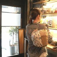 【プラス】シンプルリボン アイボリー/抱っこひも収納カバー「ルカコ」 60-0870-11