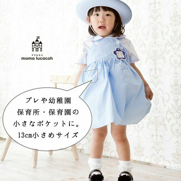 【刺繍イニシャル】のセミオーダー小さなこだわりタオル2枚 ちゃんと。 10-0000-02