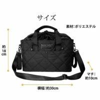 【3WAYベビーカーバッグ】取り外してそのままBAGにできる ポケットたくさん収納 マザーズバッグ 巾着 ベビーカーオーガナイザー 1000-02-2