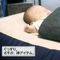【おやすみたまごルカコ限定ネイビー】 授乳クッション ベビーベッド Cカーブで背中スイッチ押さない 寝かしつけ神アイテム正規品 日本製 1000-03-2