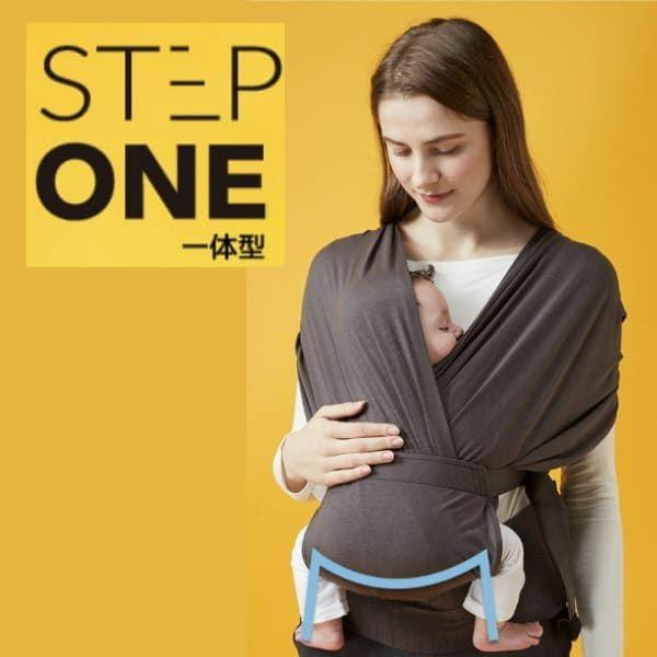 【ポグネーステップワン】POGNAE新生児から使える!口コミで人気のベビーラップ。正規取扱店舗ルカコで試着可。
