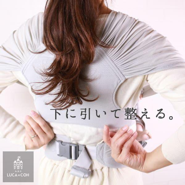 【ポグネーステップワン】POGNAE授乳補助にも使える!新生児から使える!口コミで人気のベビーラップ。正規取扱店舗ルカコで試着可。