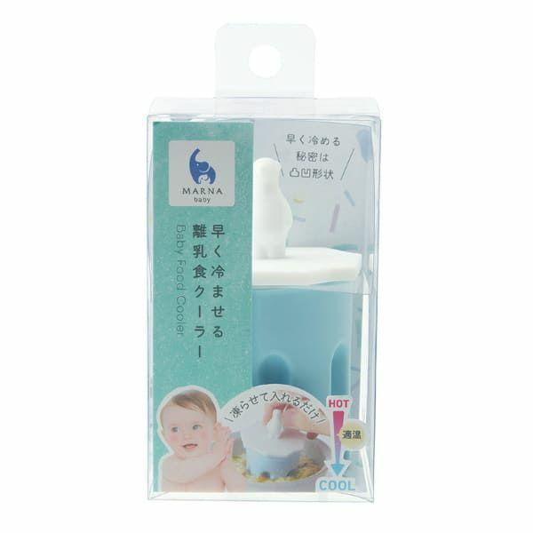 【マーナ】早く冷ませる離乳食クーラー(子どもとお鍋にも)食器洗い乾燥機OK 1000-09-01