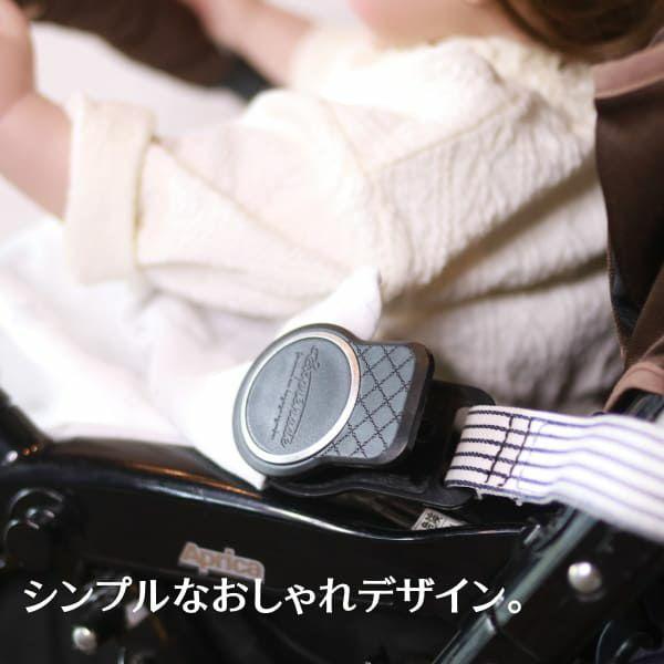 【ベビーカーのブランケットホルダー】約4cmの厚みまでしっかりとまる!シンプルでおしゃれなケープ・ひざ掛けクリップ!1000-10-03