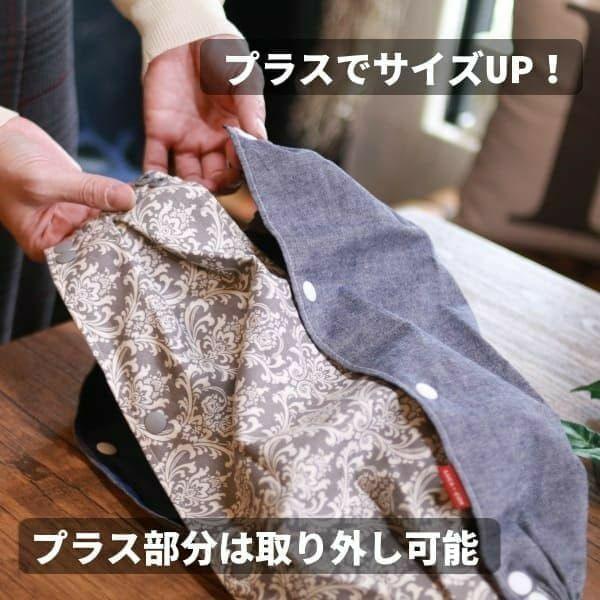 【プラス】ルカコオリジナル柄ブラック/抱っこひも収納カバー「ルカコ」 60-0768-11