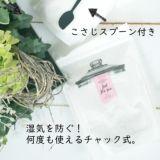 【宇山酵素入り粉せっけんブルー】30gお試し用。赤ちゃん用品、抱っこ紐の洗濯エコ洗剤。天然素材で安心。少量でOK!1000-11-01