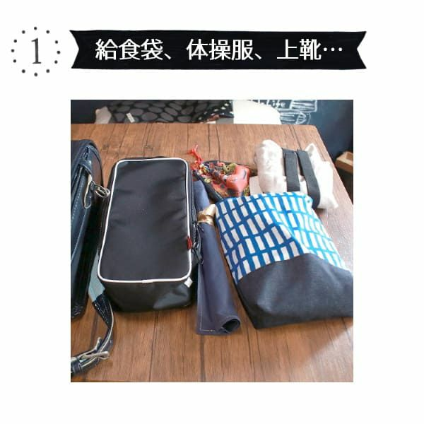 【てぶラン・スマート】ブラック/ランドセルサイドポーチ(バッグ) ランドセル通学を手ぶらでおしゃれにスマートに1000-12-02