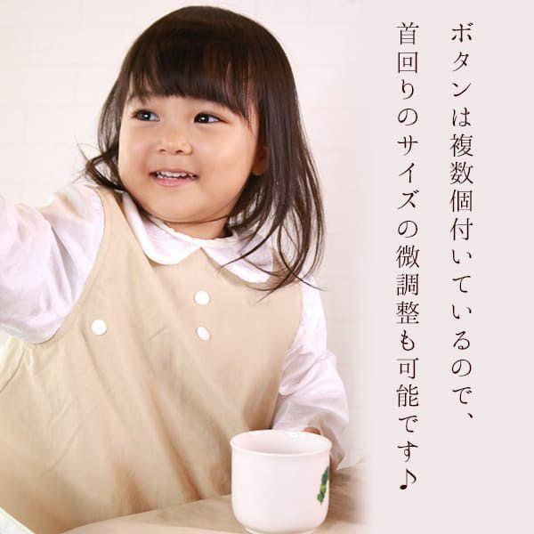 【離乳食エプロン・袖なし】離乳食初期の赤ちゃんから3歳まで使える洗える!、おしゃれな男の子・女の子用の手作りセミオーダー食事用スタイ1000-16-01