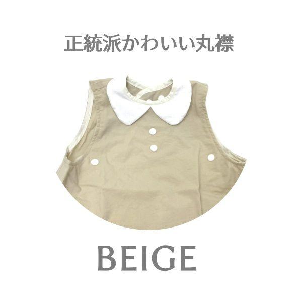 【離乳食エプロン・袖なし】離乳食初期の赤ちゃんから3歳まで使える洗える!、おしゃれな男の子・女の子用の手作りセミオーダー食事用スタイかっこいい蝶ネクタイ