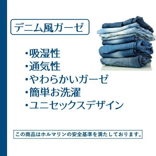 【よだれカバー】デニム風ガーゼのスタイ 日本製ビブ 男の子女の子 おしゃれな赤ちゃんのよだれかけ 1000-10-07