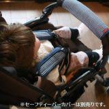 【ベビーカーベルトカバー】バギー・チャイルドシートの肩紐・肩ベルトカバー。日本製1000-10-09