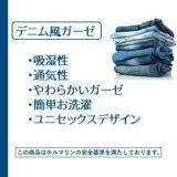 【ベビーカーベルトカバー】バギー・チャイルドシートの肩紐・肩ベルトカバー。リバーシブル 日本製1000-10-09