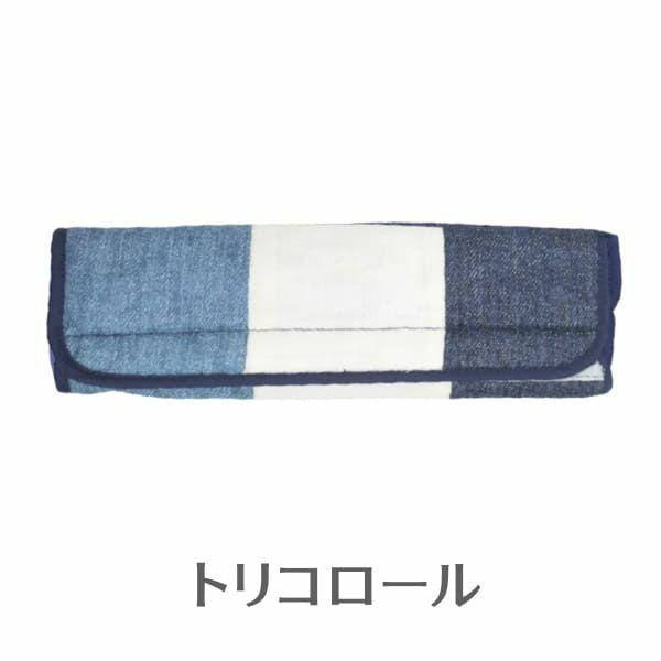 【ベビーカーベルトカバー】バギー・チャイルドシートの肩紐・肩ベルトカバー。リバーシブル 日本製トリコロール