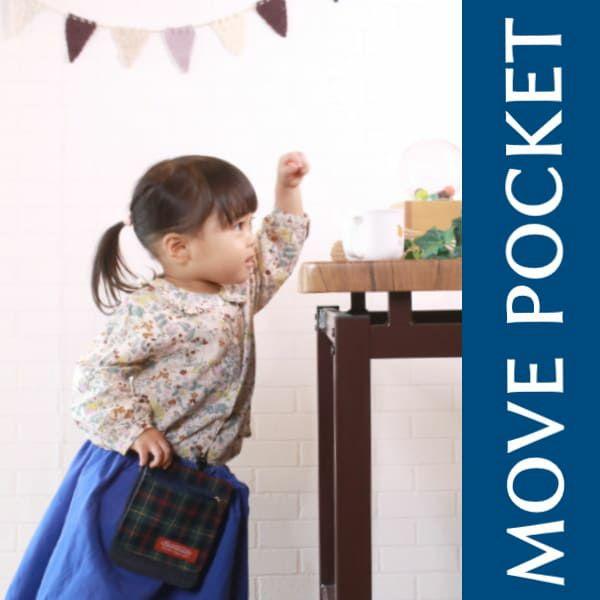 【移動ポケット】マルチポケットポーチ 女の子・男の子おしゃれでシンプルなクリップポーチ・簡単ポケットティッシュケース・インバッグ1000-10-12