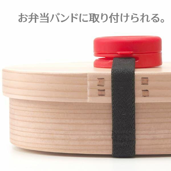【クリップディップカップ】マーナ(MARNA)液体の調味料も持ち運べる!食器洗い乾燥機OKのおしゃれな容器 K740 1000-09-07
