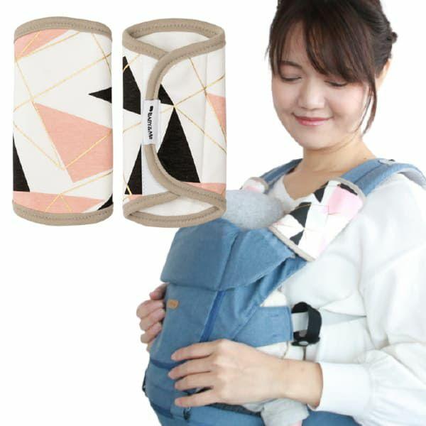 【ベビーアンドミー】ベルク 抱っこ紐ベルト(肩紐)よだれカバー(サッキングパッド)【ジオメトリピンク】1000-07-25