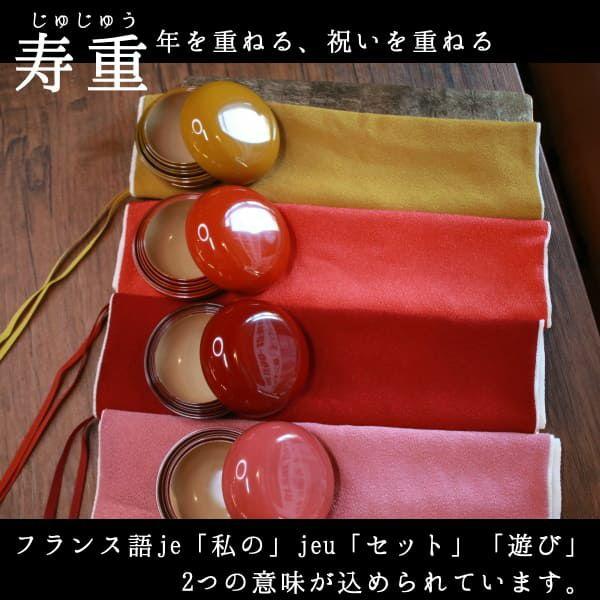 【寿重 くろ】お食い初め食器オーダーメイド名入れ日本製 100日祝の漆器 贈り物や出産祝に。ロゼッタロゼッテ1000-24-02