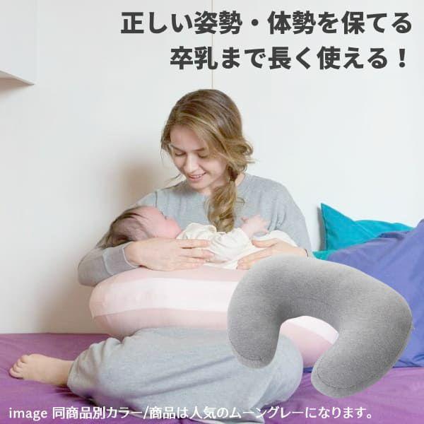 エアリコ授乳クッション(枕)しっかり固め厚めのへたらない助産院の助産師と職人が創った授乳クッションairrico1000-33-01