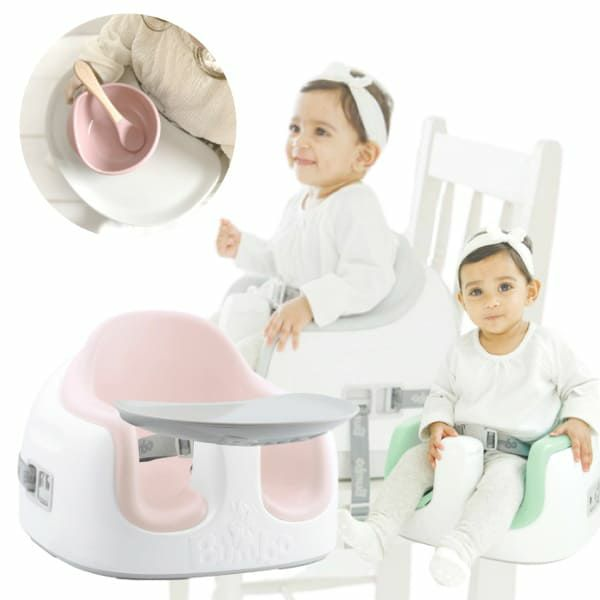 【バンボ マルチシート】離乳食やお食事ができるテーブル机付きのおしゃれな椅子バンボ正規品!【サクラピンク】大人用椅子に設置可、テーブル収納でスマート、高さ段階調節可(対象年齢約6か月~3歳15kg)で長く使えるお得なタイプ1000-37-04